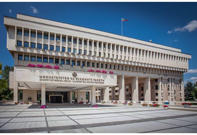 Министерството на външните работи