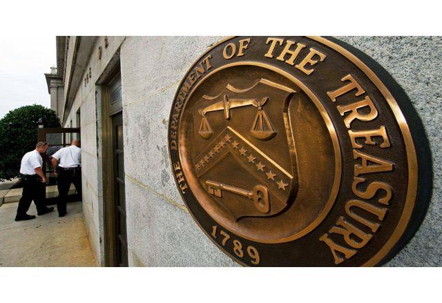 Министерството на финансите