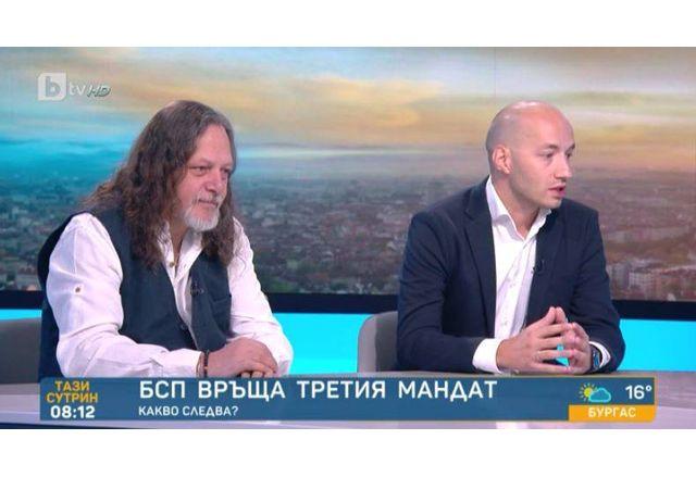 Нидал Алгафари и Димитър Ганев