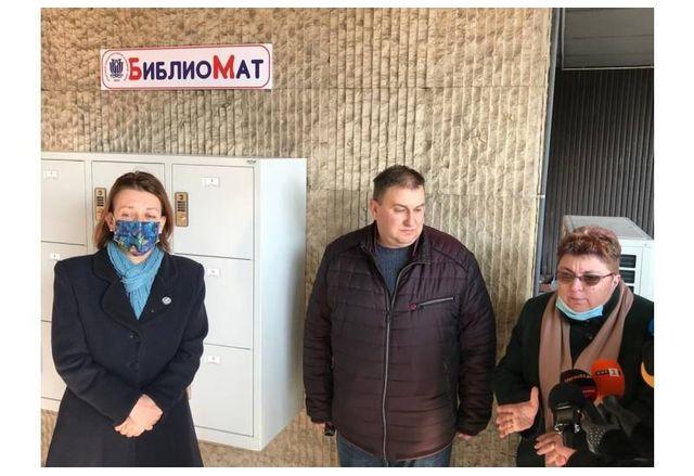 Нова услуга в библиотека Варна