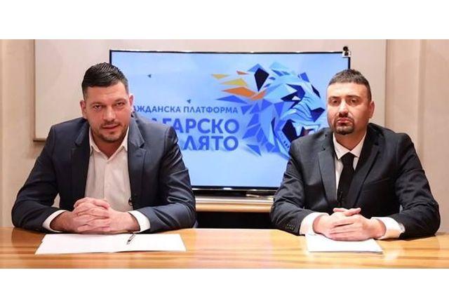 Председателят на Българско лято Борил Соколов и лидерът на БНО Георги Георгиев