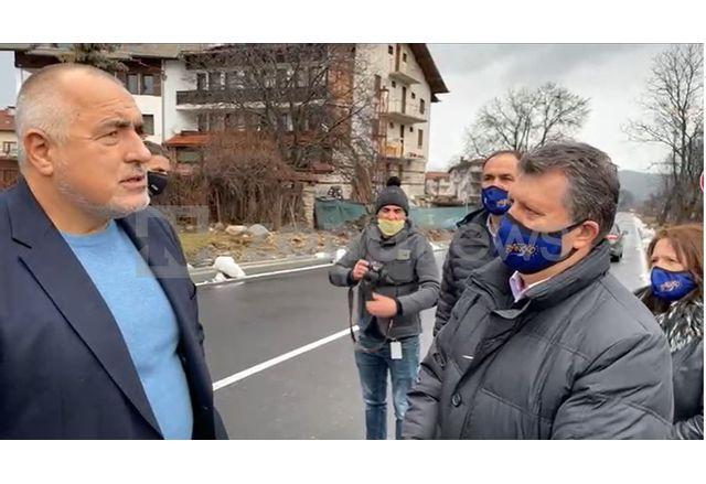 Премиерът Борисов в Банско