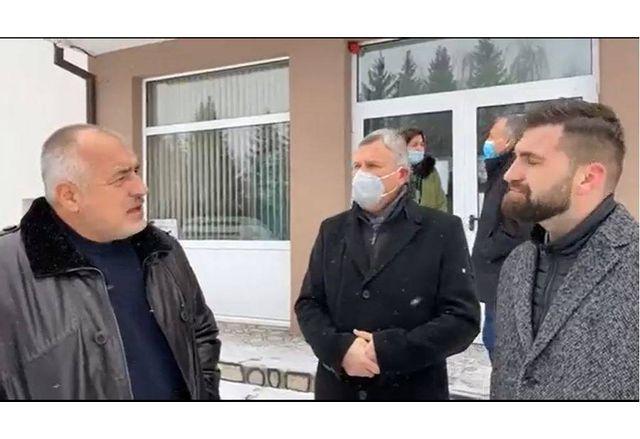 Премиерът Борисов в Разлог
