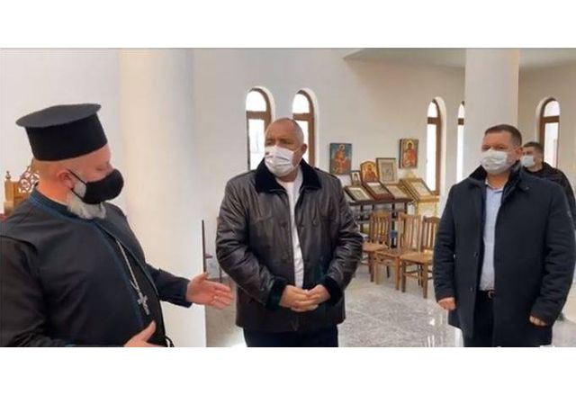 Премиерът Борисов в изградената с дарителски средства църква в  Раковски
