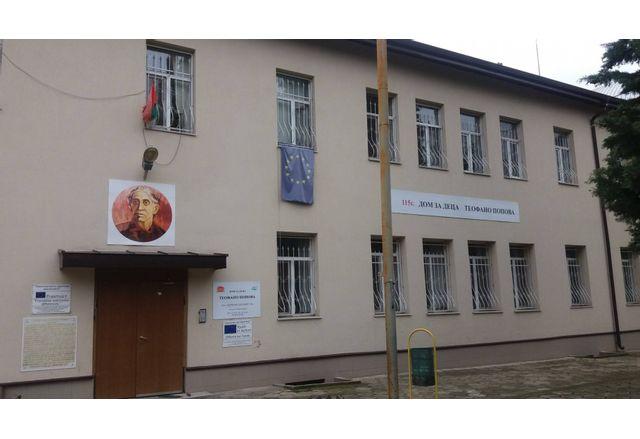 """Преобразуват Дома за деца лишени от родителски грижи """"Теофано Попова"""" в дом за хора с психични проблеми"""