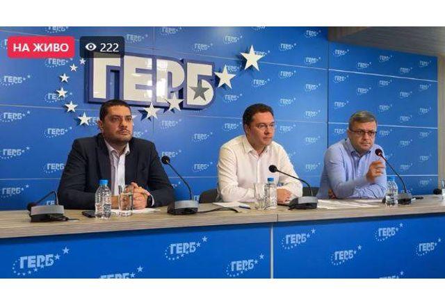 Пресконференция на ГЕРБ