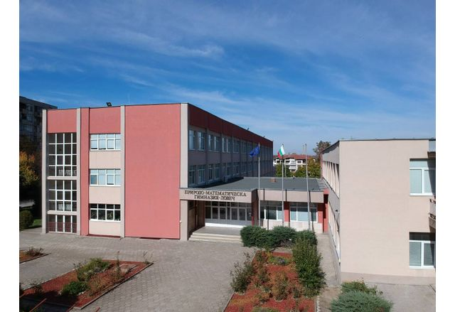 Природо-математическата гимназия в Ловеч