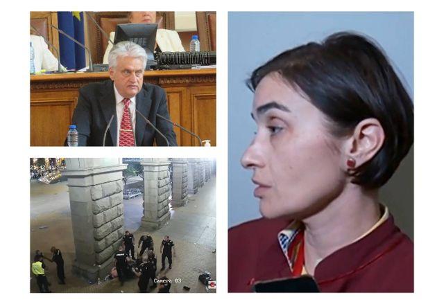 Прокурор Вероника Трифонова