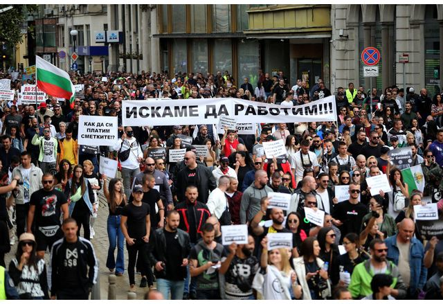 Протест на БАЗ
