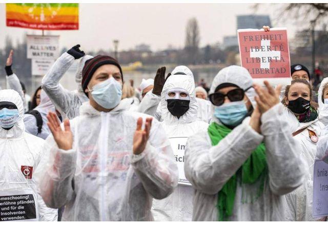Протестиращи срещу коронавирусните ограничения в Швейцария