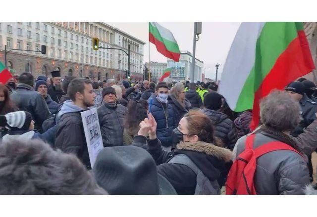 Протестъри пред Министерски съвет
