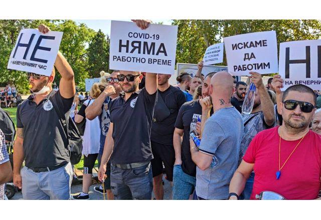 Протестът в Ямбол