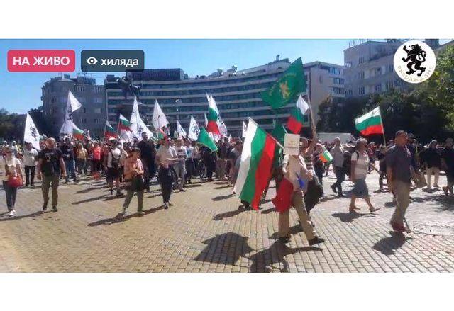 """Протестът на ПП """"Възраждане"""""""