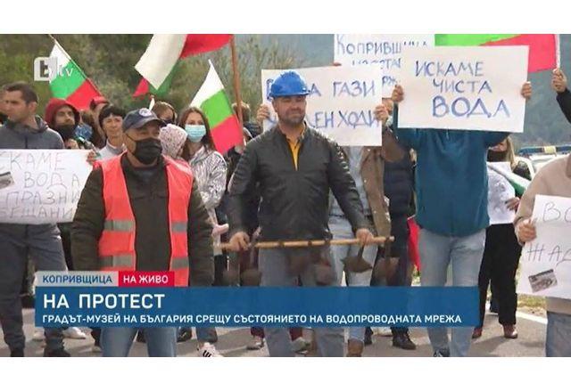 Протестът на жителите на Копривщица