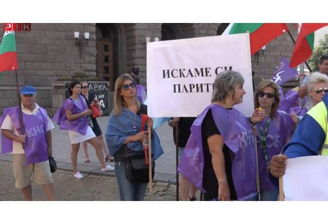 Протестът пред МС