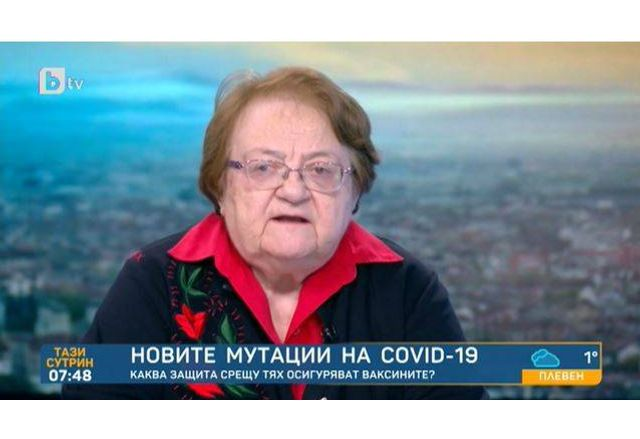 Проф. Радка Аргирова: Можем да сме преносители на коронавирус и след ваксиниране