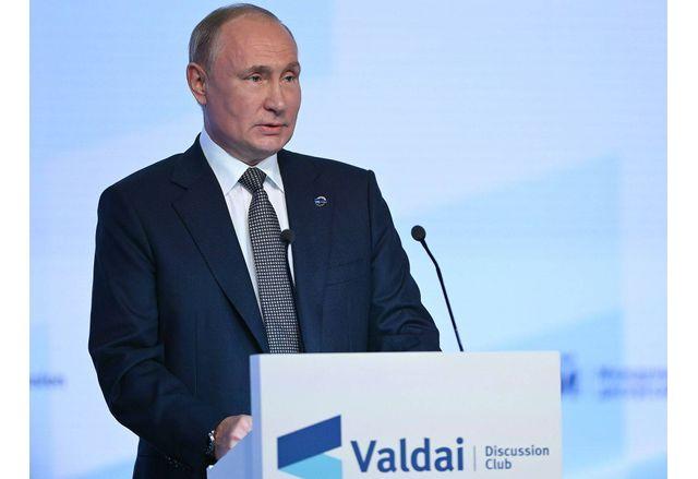 Путин на Валдайския форум