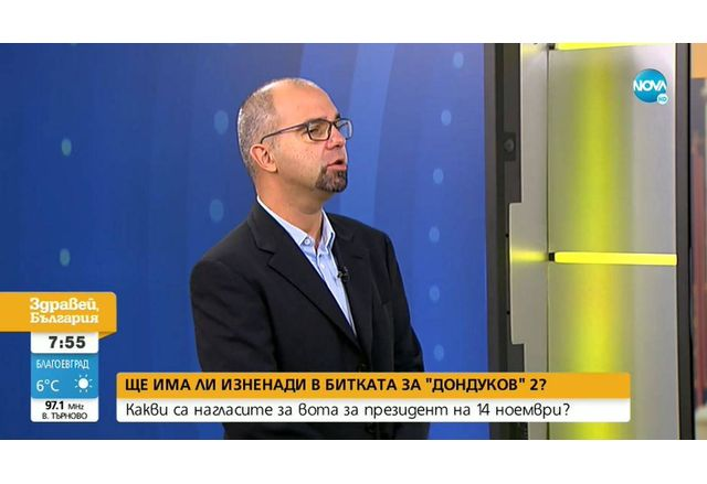 Първан Симеонов
