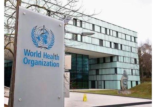 Световна здравна организация