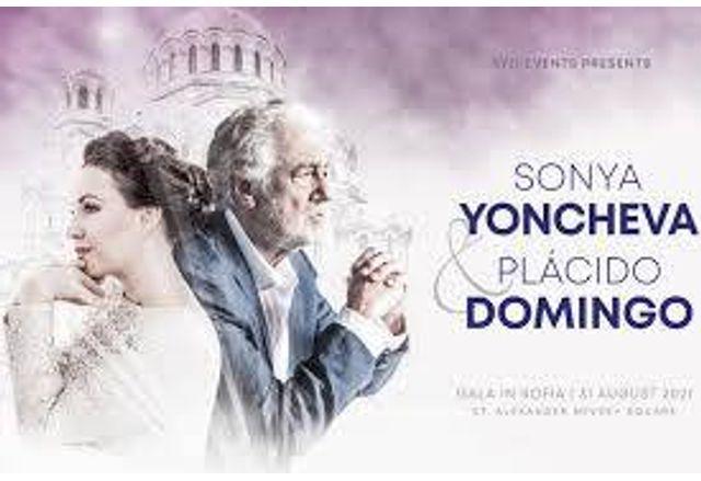 Соня Йончева и Пласидо доминго плакат