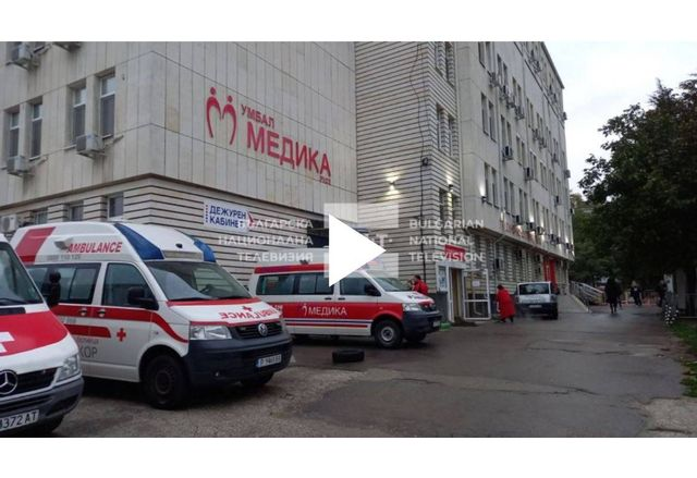 "УМБАЛ ""Медика-Русе"""