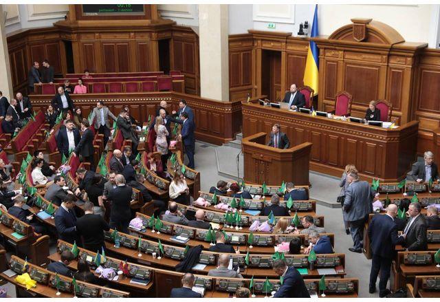 Украйнската Върховна Рада