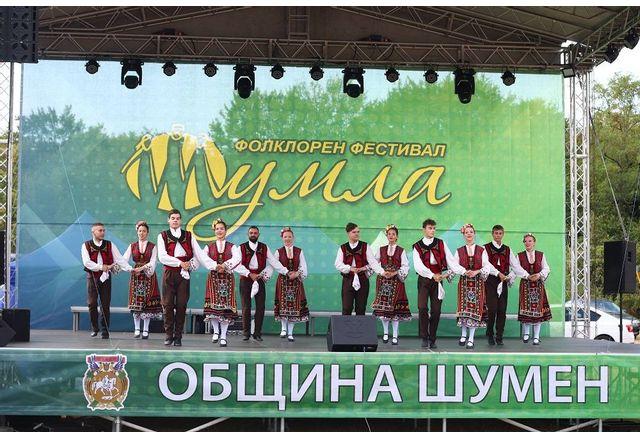 """Фолклорен фестивал """"Шумла"""""""