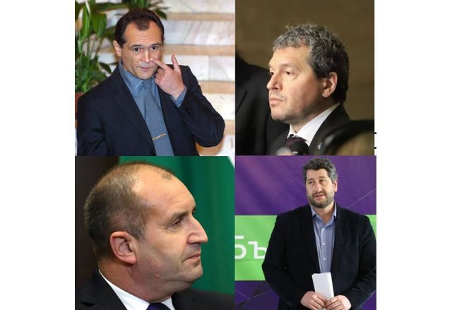 Черепа, Радев, Тошко и Бойкикев