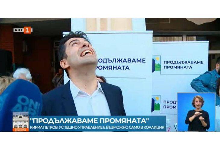Жена залива Кирил Петков с вода в Пловдив