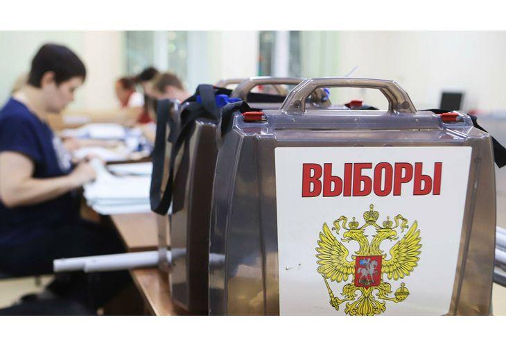 Започнаха парламентарните избори в Русия