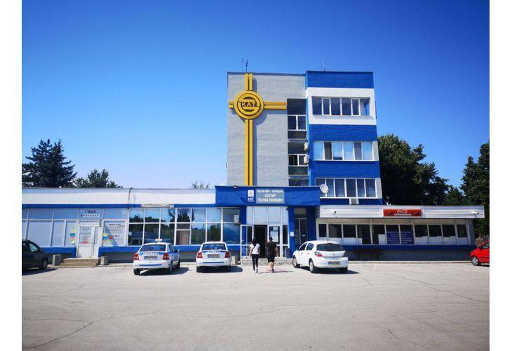 КАТ-Пловдив