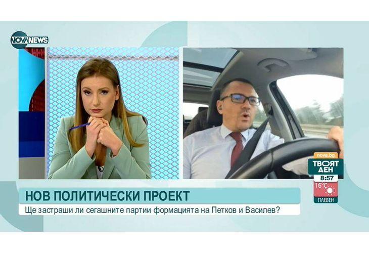 Лора Инджова и Ангел Джамбазки
