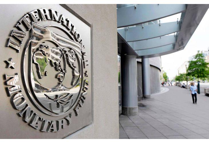 Международният валутен фонд