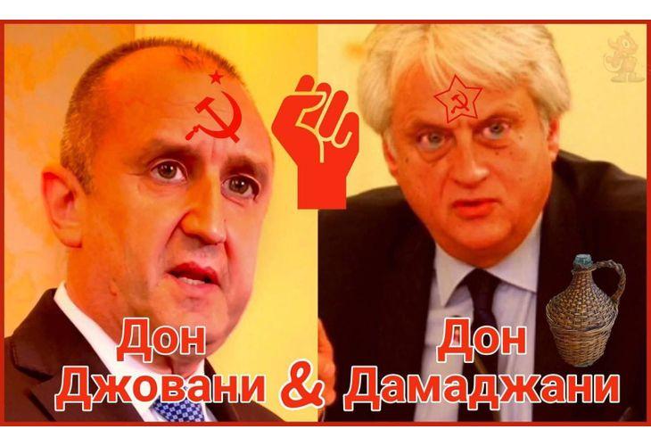 При управлението на Рашков-Радев България рухва