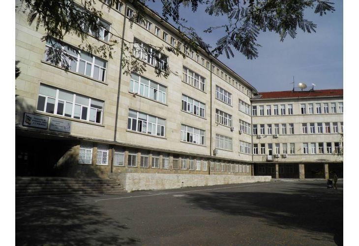 Природо-математическата гимназия в Бургас