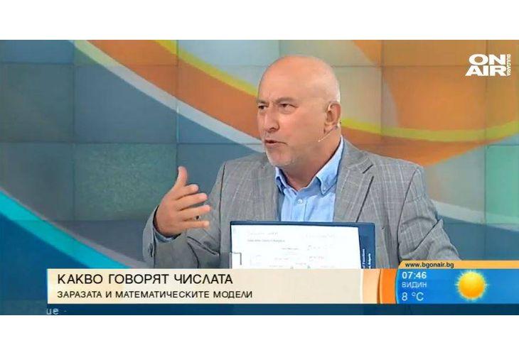 Проф. Огнян Кунчев