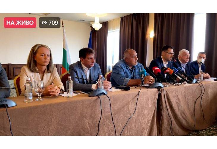 Срещата в Пловдив